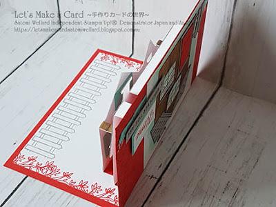 How to use Pop Up Hose Die You Tube Satomi Wellard-Independent Stampin'Up! Demonstrator in Japan and Australia, #su, #stampinup, #cardmaking, #papercrafting, #rubberstamping, #stampinuponlineorder, #craftonlinestore, #papercrafting, #poponby #pouuphouse #3dhouse #スタンピン #スタンピンアップ #スタンピンアップ公認デモンストレーター #ウェラード里美 #手作りカード #スタンプ #カードメーキング #ペーパークラフト #スクラップブッキング #ハンドメイド #オンラインクラス #スタンピンアップオンラインオーダー #スタンピンアップオンラインショップ #フェイスブックライブワークショップ #ポップオンバイ #飛び出すお家 #ポップアップハウスダイ