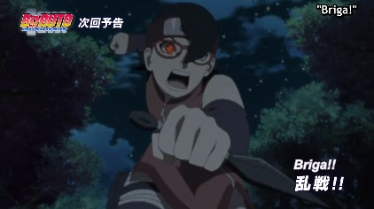 Boruto Naruto Next Generations – Episódio 102