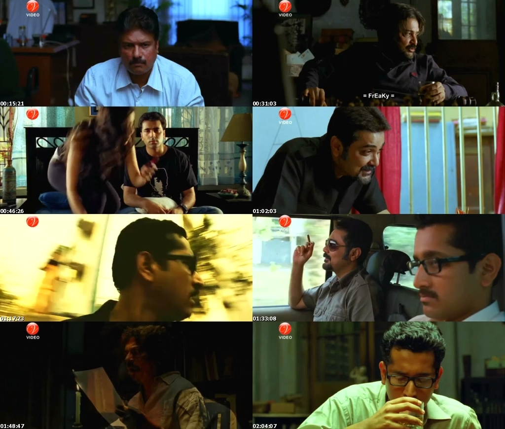 33665+(1) - Baishe Srabon (2011) Bengali DVDRip 500MB AC3 Download