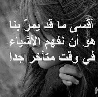 صور حزينة مكتوب عليها كلام حزين , صور حزينه مع كلام حب حزين