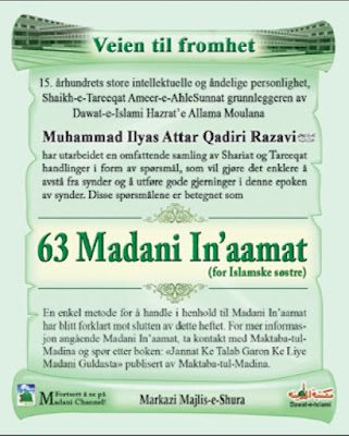 63 Madani Inamat pdf in Norwegian by Maulana Ilyas Attar Qadri