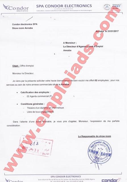 اعلان عرض عمل بشركة كوندور Condor ولاية عنابة فيفيري 2017