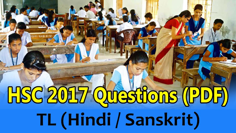 "Download BSE Odisha HSC Exam 2017 ""Third Language (Hindi/Sanskrit)"" - Objective Question Paper PDF"