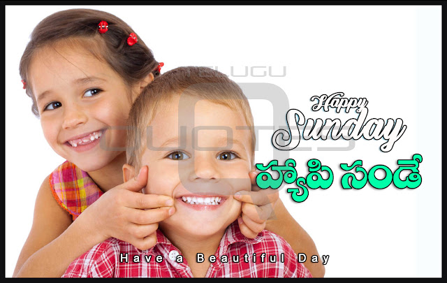 Telugu-good-morning-quotes-wshes-for-Whatsapp-Life-Facebook-Images-Inspirational-Thoughts-Sayings-greetings-wallpapers-pictures-images
