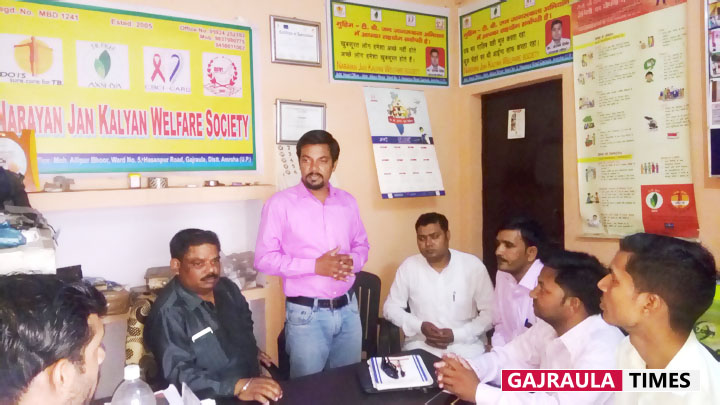 narayan-jan-kalyan-welfare-society-gajraula