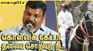 Thirumavalavan Shuts Rajini & Kamal Politics | Latest Speech