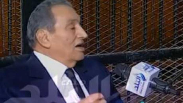 معلش أنا بحمي نفسي .. مبارك لقاضي اقتحام الحدود الشرقية هاتلي إذن وأجاوب على كل الأسئلة