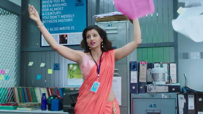 Hamsa Nandini Stylish & Action HD Wallpaper