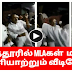 ADMK MLA viral video on social media and WhatsApp | TAMIL TODAY CHANNEL