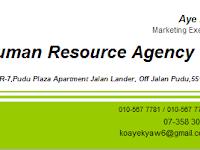အလုပ္ဝန္ထမ္းမ်ားအတြက္အေကာင္းဆံုးဝန္ေဆာင္မႈေပးေသာ - HR Agency