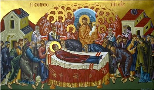 Η Κοίμησις, η Ταφή, η Ανάσταση και η Μετάσταση της Παναγίας