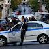 Το χρονικό της σύλληψης της Πόλας Ρούπα - ΒΙΝΤΕΟ