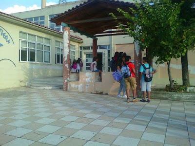 Αποτέλεσμα εικόνας για agriniolike γυμνάσιο