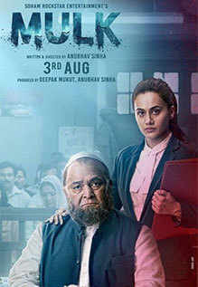Mulk 2018 Hindi Pre-DVDRip 1.4Gb x264