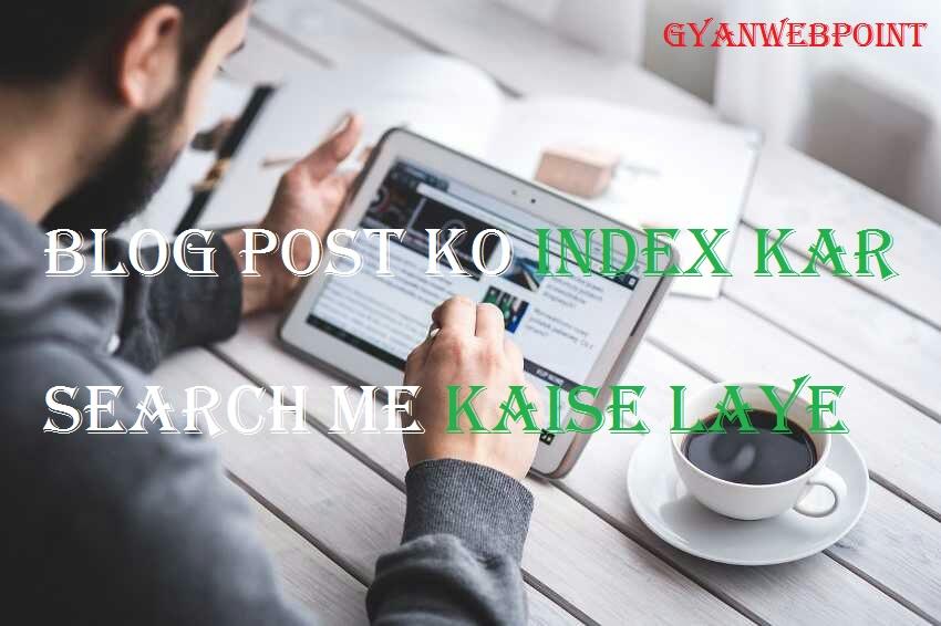 Blog-Post-Ko-Index-Kar-Google-Search-Me-Jaldi-Kaise-Laye