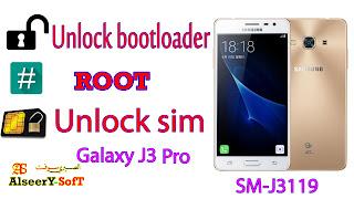 Unlock SAMSUNG Galaxy J3 Pro SM-J3119 - درويد الجمالي