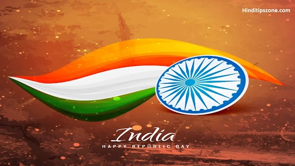 26 January 2019 Speech In Hindi For Teachers Students – Republic Day Speech In English