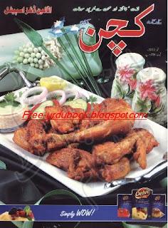 Kitchen Magazine September 2012