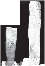 Letak dan Sumber Sejarah serta Kehidupan Agama, Sosial dan Ekonomi Masyarakat Kerajaan Kutai
