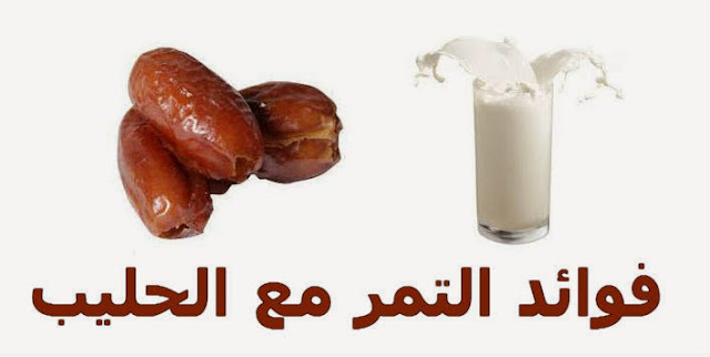 benefits of dates and milk for sex