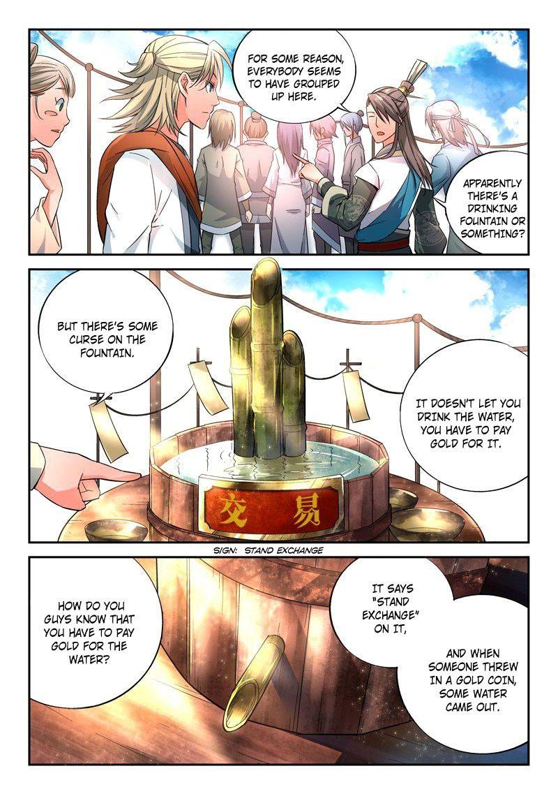 Spirit Blade Mountain - Chapter 5
