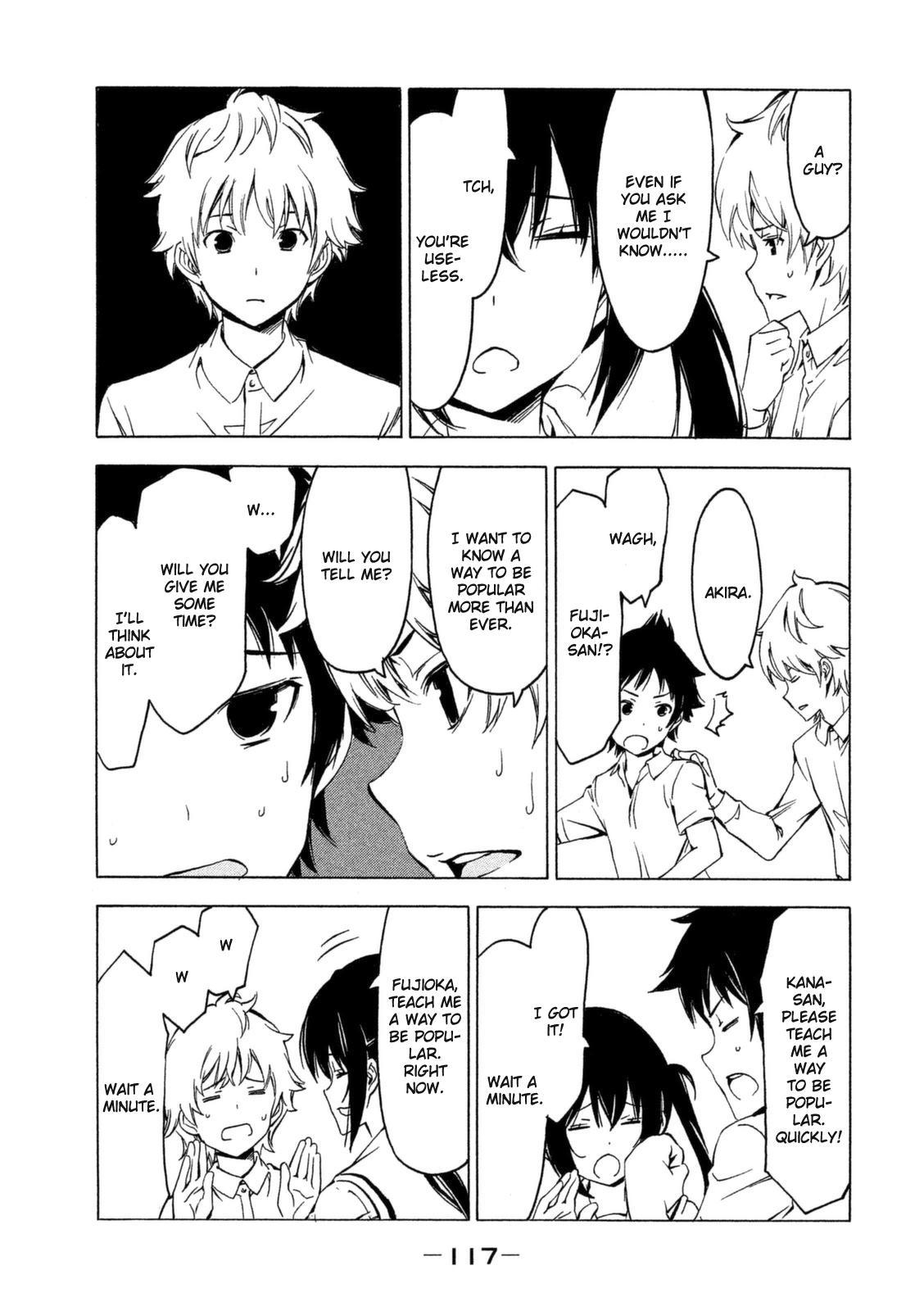 Minami-ke - Chapter 235