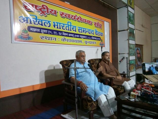 RSS Samanvaya Baithak for sharing experiences, Dr Manmohan Vaidya
