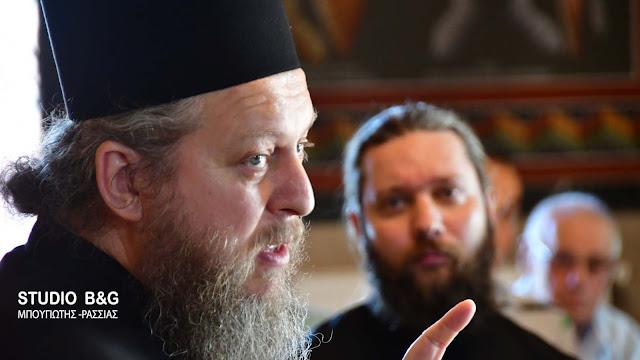 Ομιλία του ιερέα  π. Θεμιστοκλή  Χριστοδούλου στην Ήρα Άργους