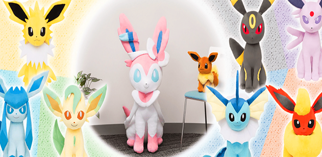 New Life-Size Eeveelution Plushies!