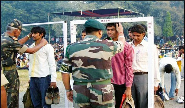 Dhemaji  Army Rally, Indian Army Rally, Open Bharti Rally