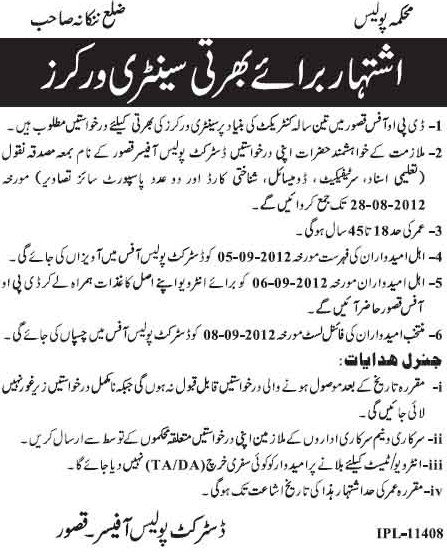 Jobs, Admissions, Tenders, Board Results, Classifieds, CV