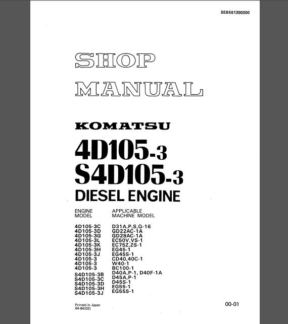dhtauto: KOMATSU ENGINE 4D105-3 WORKSHOP MANUALS