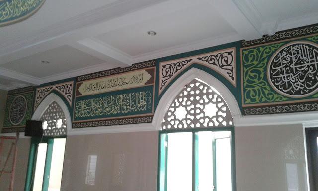 Postingan ini bermaksud untuk menampilkan kumpulan galeri hasil karya  Seniman Lukis Kaligrafi Dinding Masjid