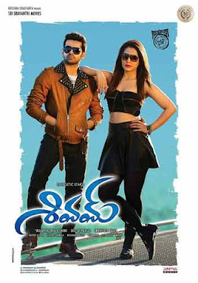 Shivam 2015 Dual Audio Hindi Telugu 720p | 480p |  HDRip  300MB