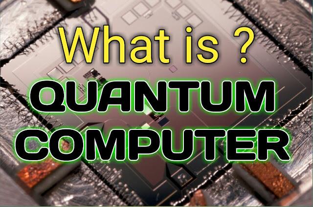 What is Quantum Computer, quaantum computer kya hai, quantum computer, quantuum compter kaise kaam karta hai