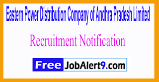 APEPDCL Eastern Power Distribution Company of Andhra Pradesh Limited Recruitment Notification 2017 Last Date 15-06-2017