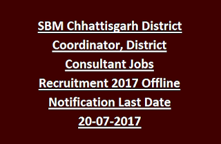 SBM Chhattisgarh District Coordinator, District Consultant Jobs Recruitment 2017 Offline Notification Last Date 20-07-2017