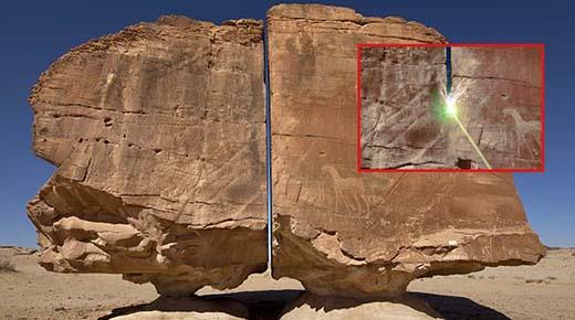 ¿Fue el megalito de Al-Naslaa dividido por la mitad utilizando 'láser' en la antigüedad?