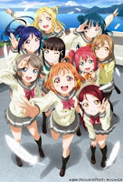 Love Live! Sunshine!!