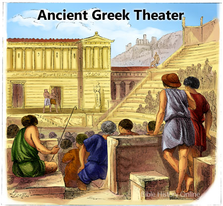 the origins of the ancient greek drama Ancient cultures provide some of our deepest connections to the humanities, drawing life from that distant time when the study of history, philosophy, arts, literature, and language itself began.