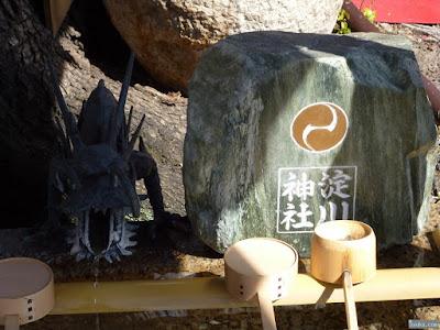 淀川神社手水舎