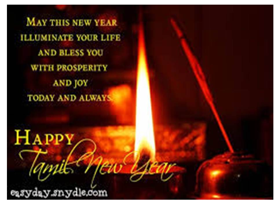 Happy New Year Of Hindu 22