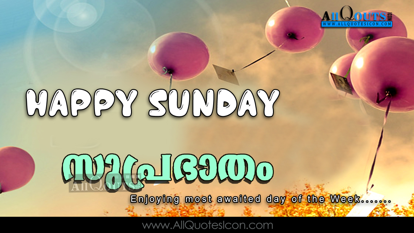 Good Day Wishes Malayalam Ataccs Kids