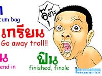Kata-Kata Slang Bahasa Thai Yang Paling Sering Digunakan