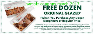 free Krispy Kreme coupons for march 2017