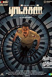Ratsasan | Full Tamil Movie (2018) HD-Rip, Constant rejections in his attempts to become a filmmaker and family constraints force Arun to let go of his dream and take up the job of a Police officer.