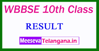 WBBSE 10th Class Result 2017