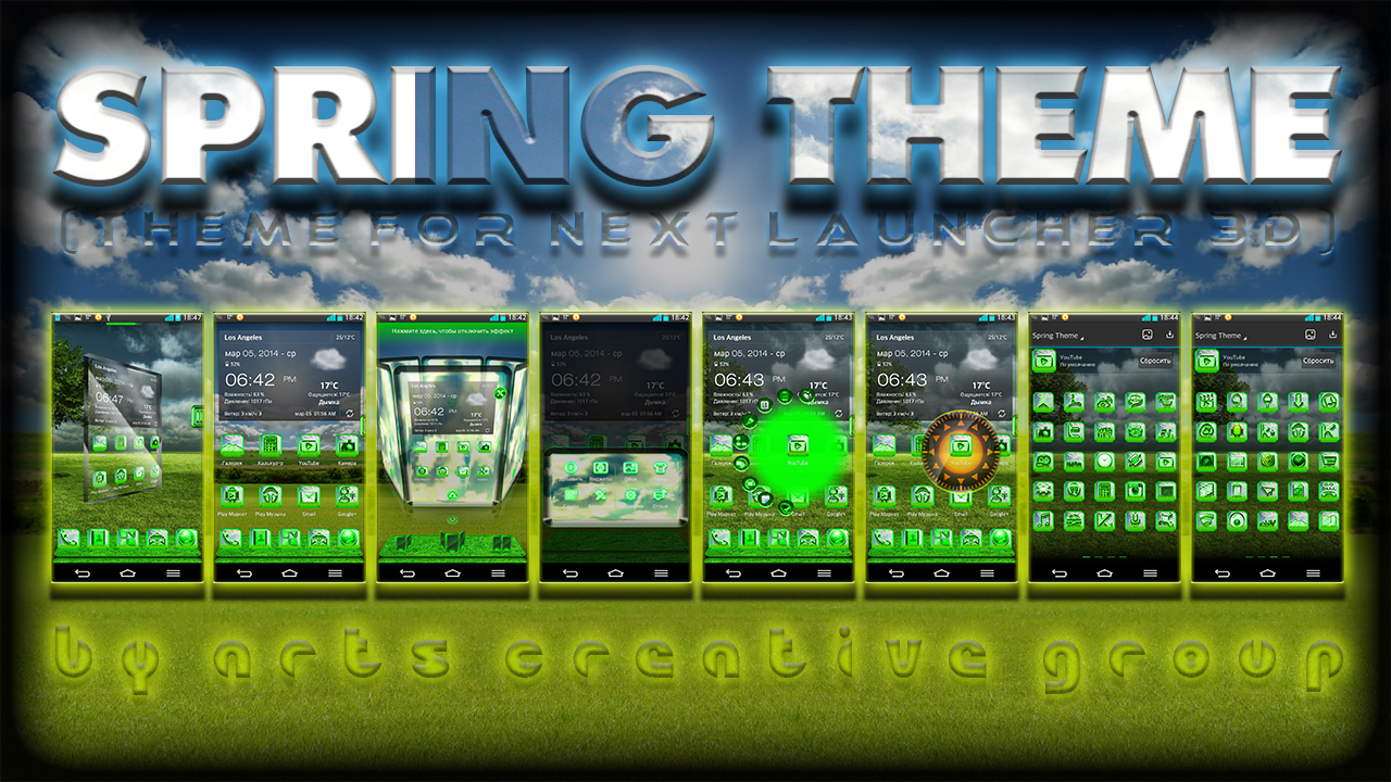 Next_Launcher_Theme_Spring.png