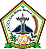 logo Kabupaten Bener Meriah