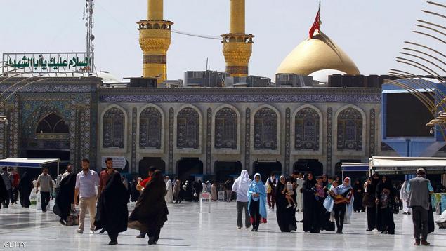 Bikin Haji Tandingan, Satu Juta Syiah Iran Lakukan Ibadah Haji Dan Wukuf Di Tempat Ini